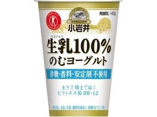 生乳100%のむヨーグルト