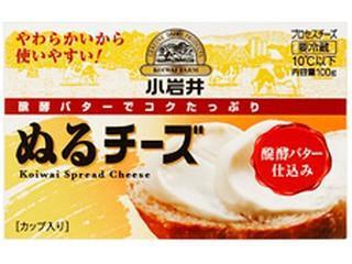 小岩井 ぬるチーズ 箱100g