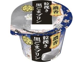 アジア茶房 黒ごまプリン