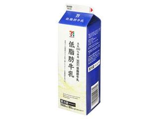セブンプレミアム 低脂肪牛乳 パック1000ml