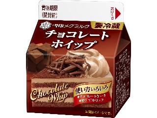 雪印メグミルク チョコレートホイップ パック200ml