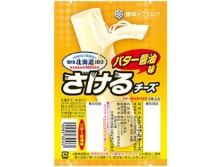 北海道100 さけるチーズ バター醤油味