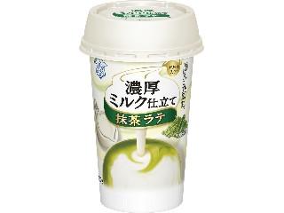 濃厚ミルク仕立て 抹茶ラテ