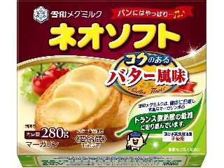 雪印メグミルク ネオソフト コクのあるバター風味 箱280g