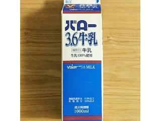 雪印メグミルク バロー3.6牛乳 パック1000ml