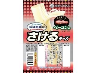 雪印メグミルク 北海道100 さけるチーズ ベーコン味 袋25g×2