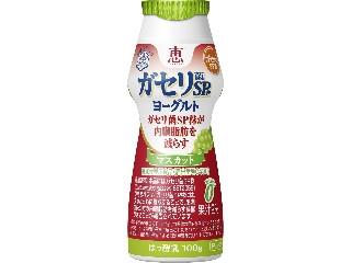 雪印メグミルク 恵 megumi ガセリ菌SP株ヨーグルト ドリンクタイプ マスカット 100g