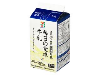 セブンプレミアム 毎日の食卓牛乳 パック300ml
