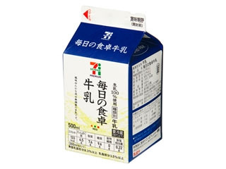 セブンプレミアム 毎日の食卓牛乳 パック500ml