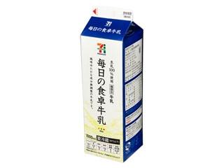セブンプレミアム 毎日の食卓牛乳 パック1000ml