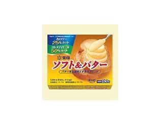 雪印 ソフト&バター 箱180g