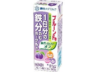 雪印メグミルク プルーンFe 1日分の鉄分のむヨーグルト 糖質・カロリーオフ パック190g