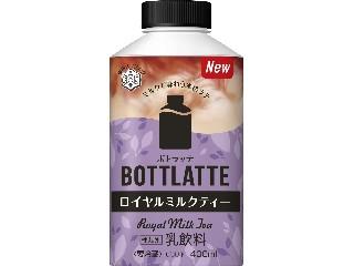 BOTTLATTE ロイヤルミルクティー