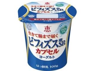 雪印メグミルク 恵 megumi ビフィズス菌SP株カプセルヨーグルト カップ100g