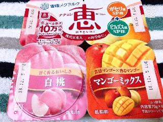 雪印メグミルク 白桃、マンゴーミックス 70g×4個