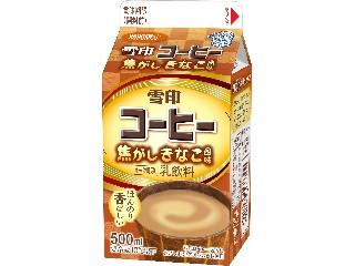 雪印メグミルク 雪印コーヒー 焦がしきなこ風味 パック500ml