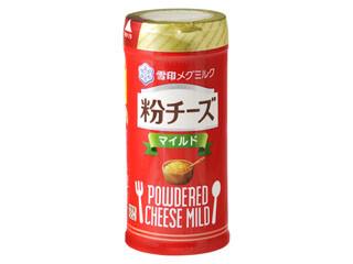 雪印 粉チーズ マイルド ボトル50g