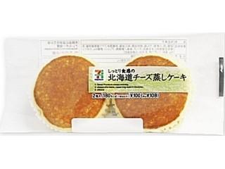セブンプレミアム 北海道チーズ蒸しケーキ 袋2個