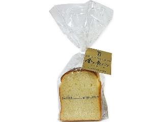 セブンプレミアムゴールド 金の食パン 厚切り 袋2枚
