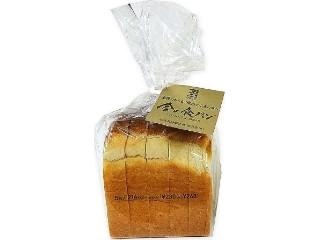 セブンプレミアムゴールド 金の食パン 袋5枚