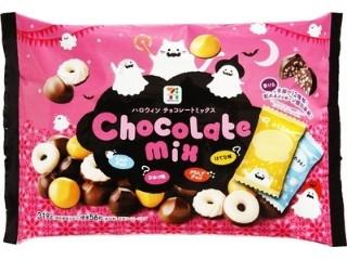 セブンプレミアム チョコレートミックス ハロウィン 袋319g