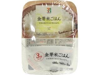 セブンプレミアム 金芽米ごはん パック160g×3