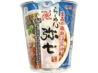 セブンプレミアム 銘店紀行 らーめん弥七 カップ100g