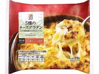 セブンプレミアム 5種のチーズグラタン 袋1個