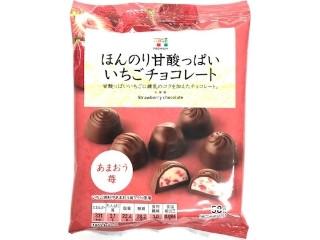 セブンプレミアム いちごチョコレート 袋58g