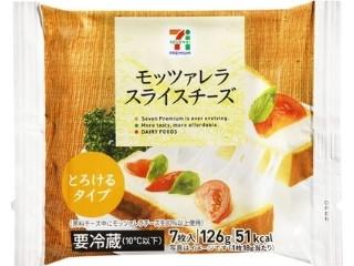 セブンプレミアム モッツァレラスライスチーズ 袋7枚