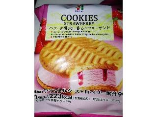 セブンプレミアム バターが贅沢に香るクッキーサンド いちご