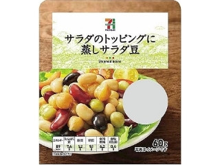 蒸しサラダ豆