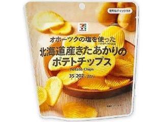 北海道産きたあかりのポテトチップス