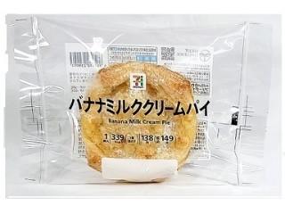 バナナミルククリームパイ