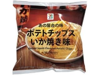 ポテトチップス いか焼き味