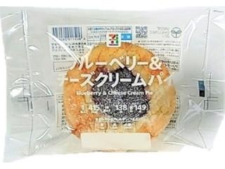 ブルーベリー&チーズクリームパイ