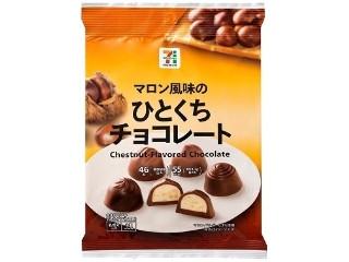 マロン風味のひとくちチョコレート
