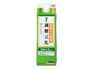 セブンプレミアム 有機大豆使用 調製豆乳 パック900ml