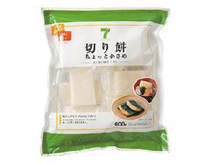 セブンプレミアム 切り餅 ちょっと小さめ 袋600g
