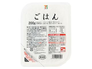 セブンプレミアム ごはん パック200g