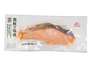 セブンプレミアム 銀鮭の塩焼 パック1切れ(製造終了)のクチコミ・評価 ...