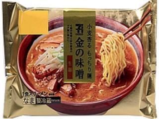 セブンゴールド 金の味噌 生麺