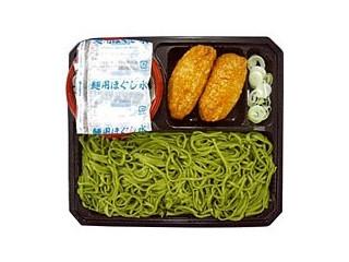 ファミリーマート 八女抹茶蕎麦と稲荷寿司セット