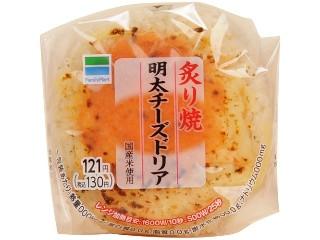 ファミリーマート 炙り焼 明太チーズドリアおむすび