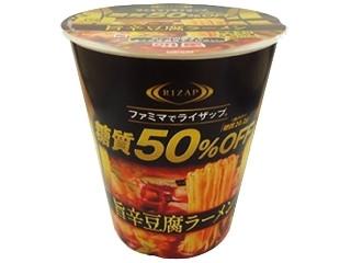 ファミリーマート RIZAP 旨辛豆腐ラーメン