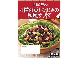 ファミリーマート 4種の豆とひじきの和風サラダ