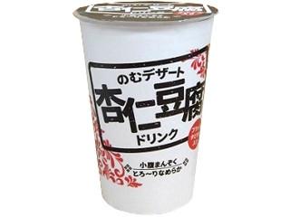 ファミリーマート 杏仁豆腐ドリンク