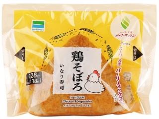 ファミリーマート スーパー大麦いなり寿司 鶏そぼろ