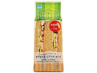 ファミリーマート 全粒粉サンドサラダチキンとチェダーチーズ