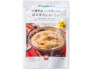ファミリーマート FamilyMart collection ふーちばーぼろぼろじゅーしぃ